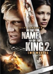 Em Nome do Rei 2 – Entre Dois Mundos