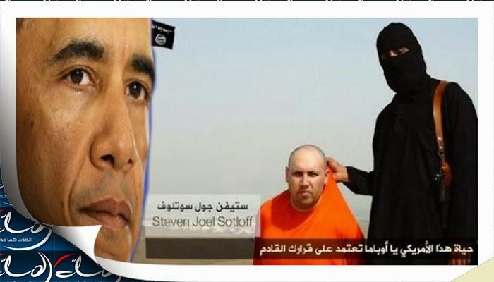 حرب أميركا على داعش