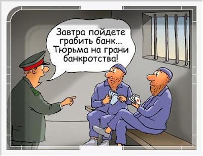 Глава минфина Украины не исключила дефолта по госдолгу в июле