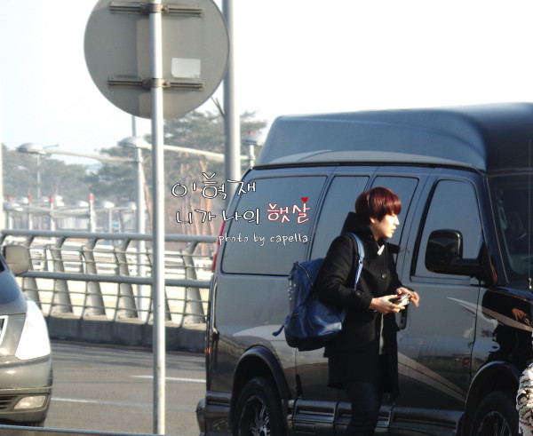 Foto Terbaru Super Junior Bandara Incheon 08