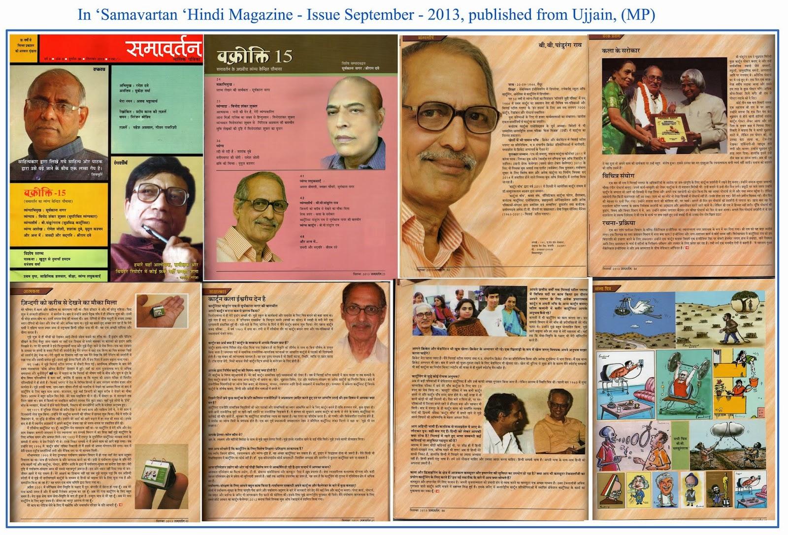 New Cartoons Clips Meena Ka School Cartoon HD Wallpaper
