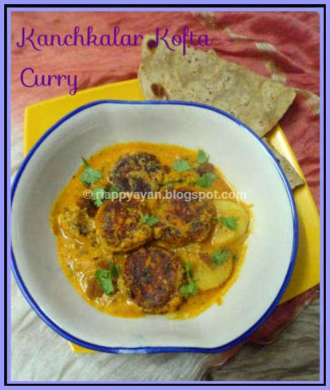 niramish kanchkalar kofta curry/green banana kofta curry, no onion-no garlic ~ bengali traditional festive delicacy