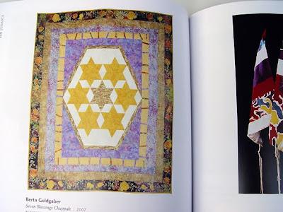 500 Judaica, Lark Books, quilt