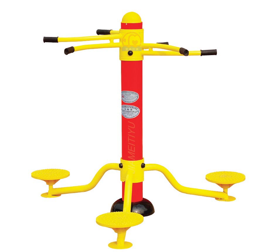 Outdoor fitness equipment in china for Aparatos para hacer ejercicio
