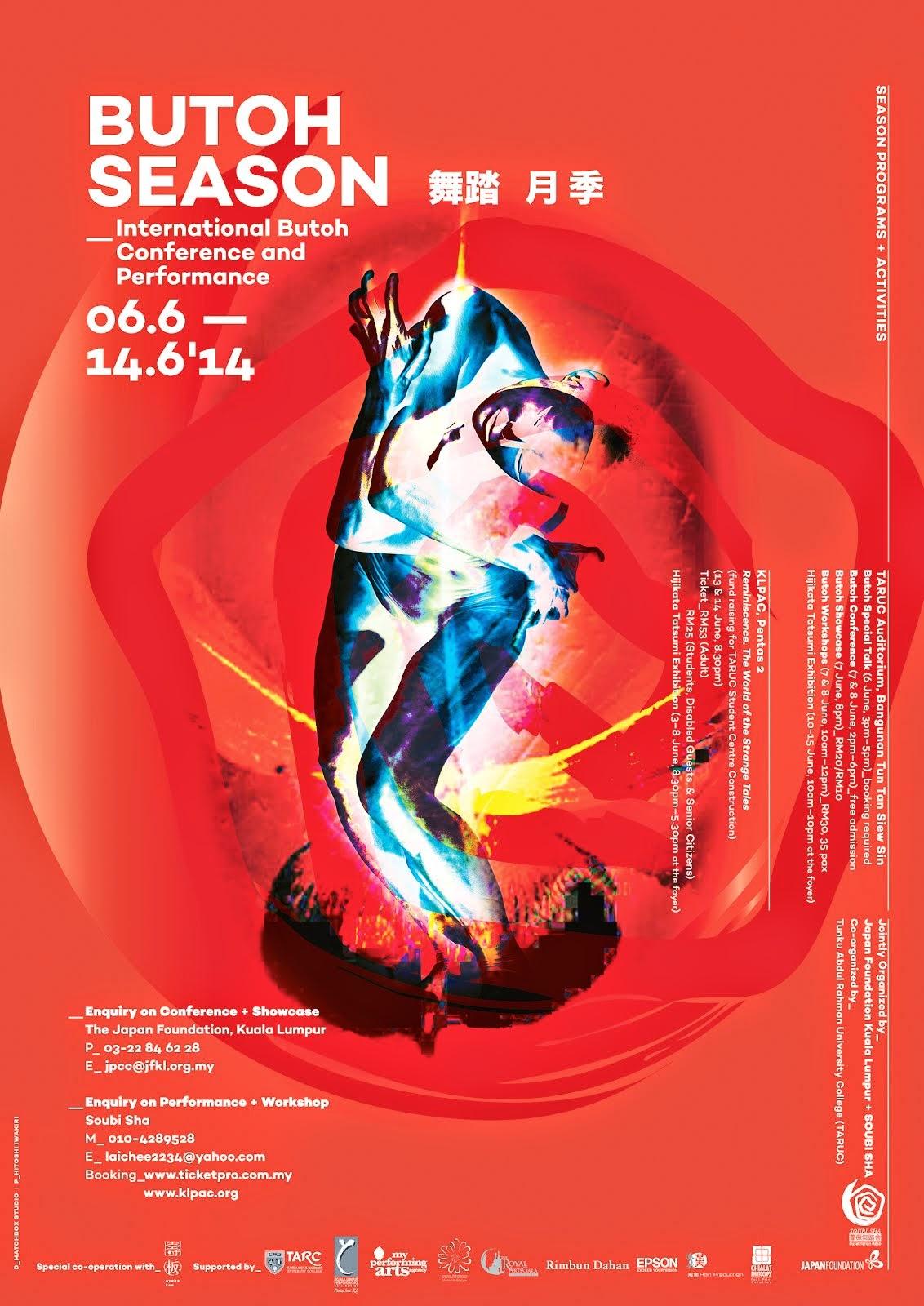 Butoh Season 2014