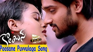 Poosane Puvvulaga Promo Song – Columbus Movie Songs -Sumanth Aswin, Mishti Chakraborty
