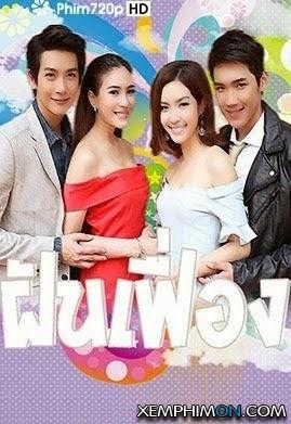 Ảo Mộng Fun Fueng