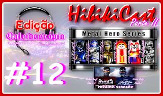 Hibikicast 12