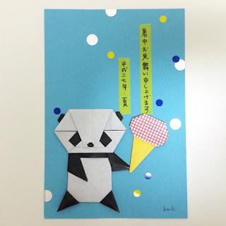 折り紙でパンダ