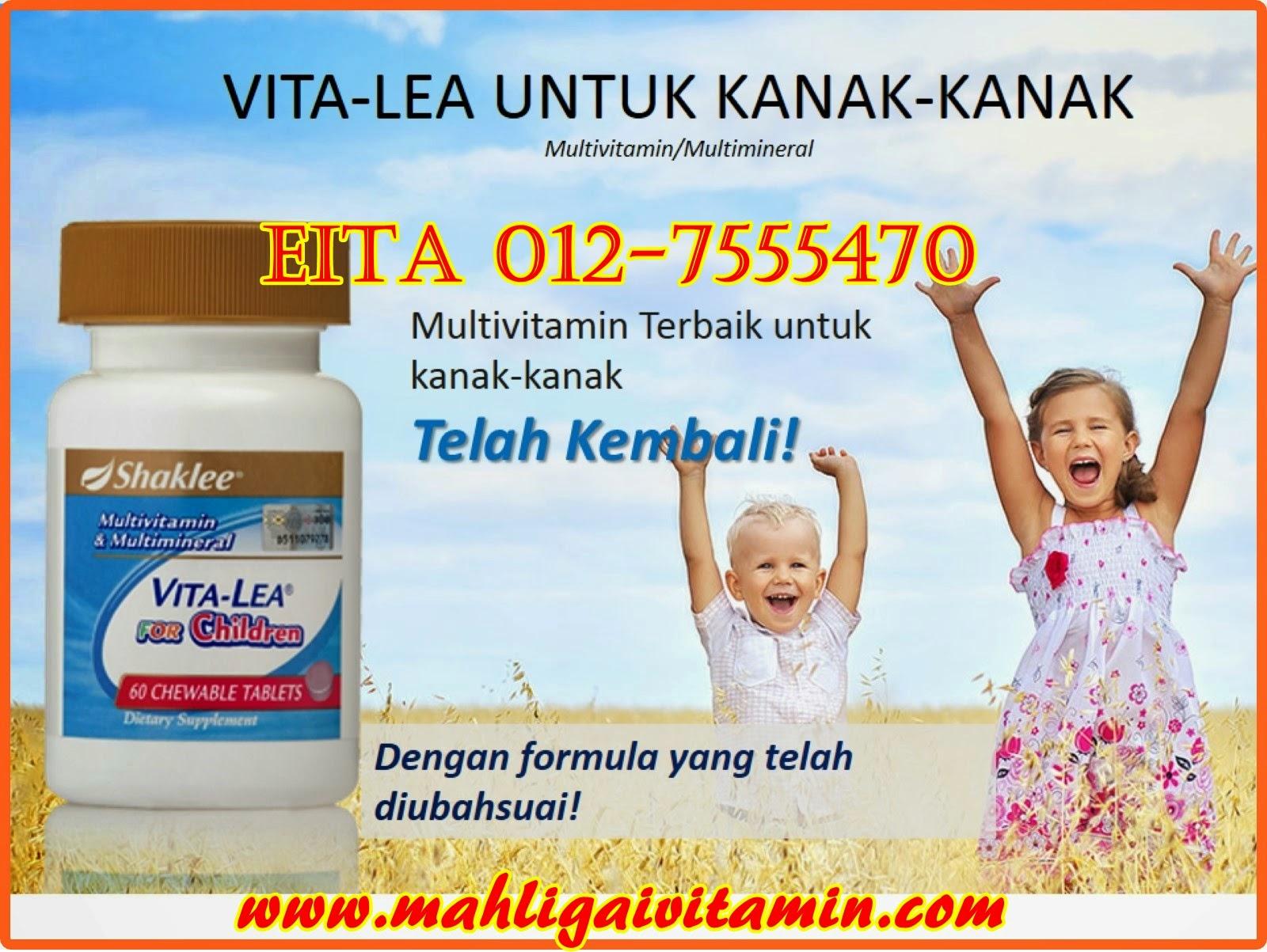 vitalea for kids