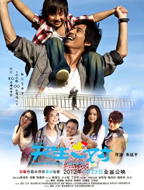 film jepang high school debut sub indo movie