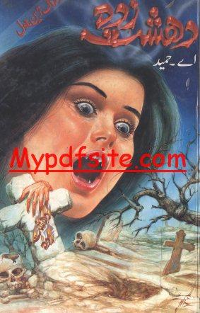 Dehshat Zada By A Hameed