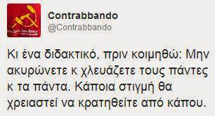 @Contrabbando