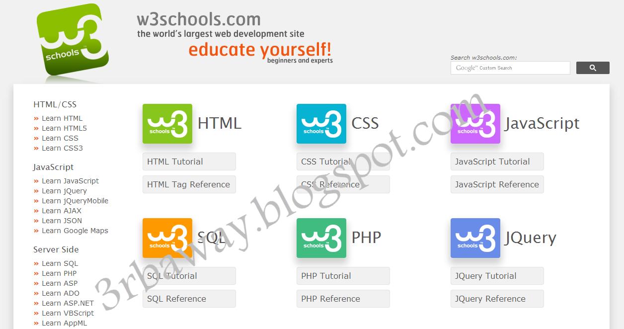 موقع w3schools لتعلم لغة البرمجة بأحترافية