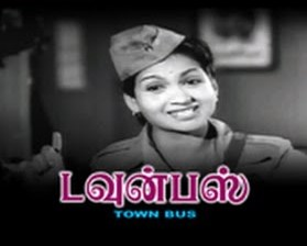 Watch Town Bus (1955) Tamil Movie Online