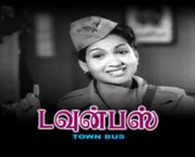 Watch Town Bus (1955) Tamil Movie Online