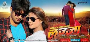 Nepali Movie Lazza