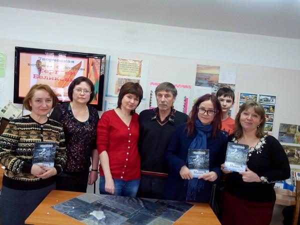 """Библиотека МАОУ """"Лицей № 7 """" - ВКонтакте"""