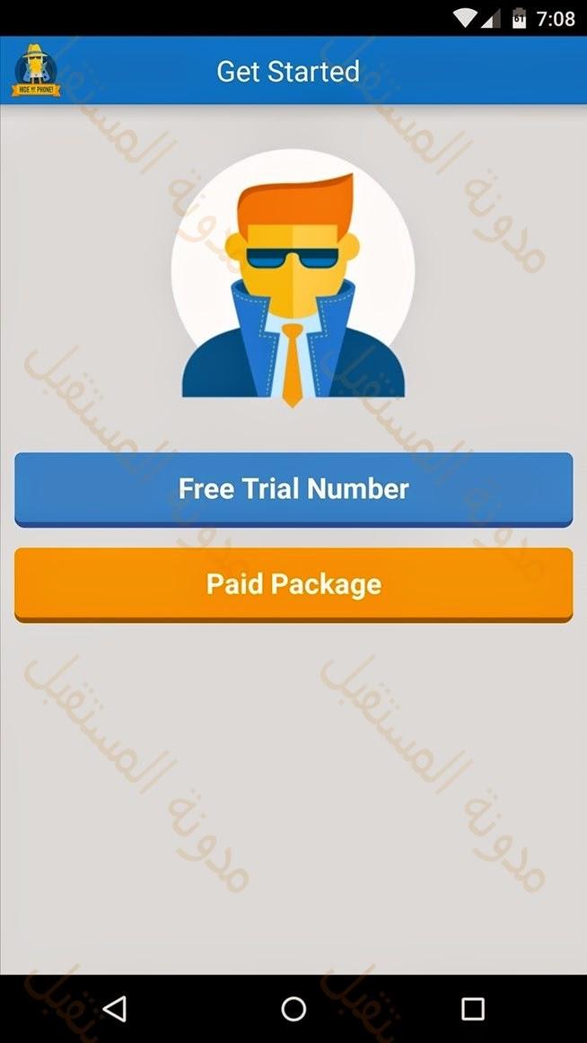 تطبيق Hide My Phone للحصول على رقم مجاني من أي دولة في العالم