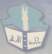Al-Azhar Idamanku..