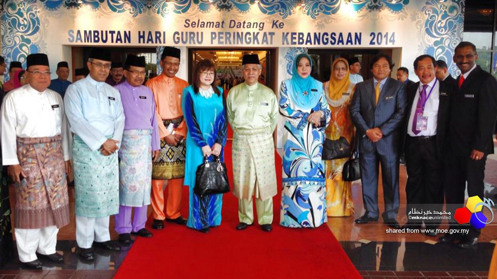 PERUTUSAN SAMBUTAN HARI GURU 2014 OLEH KETUA PENGARAH PELAJARAN MALAYSIA