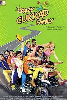 Crazy Cukkad Family (2015) Hindi Movie Poster