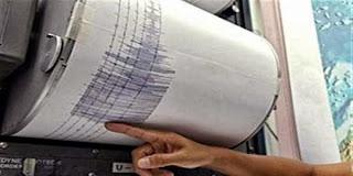 Τώρα: Σεισμός 6 Ρίχτερ στην Κρήτη