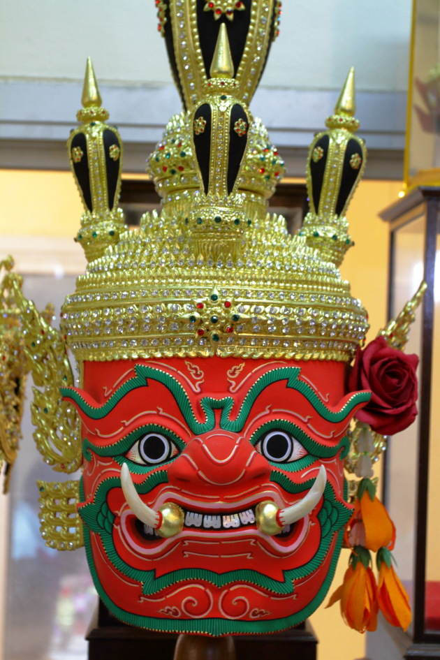 Closeup of a Khon Mask, Thailand