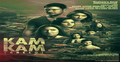 Kamkam (Greed) (2014)