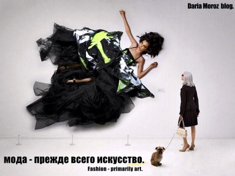 Moroz  BLOG