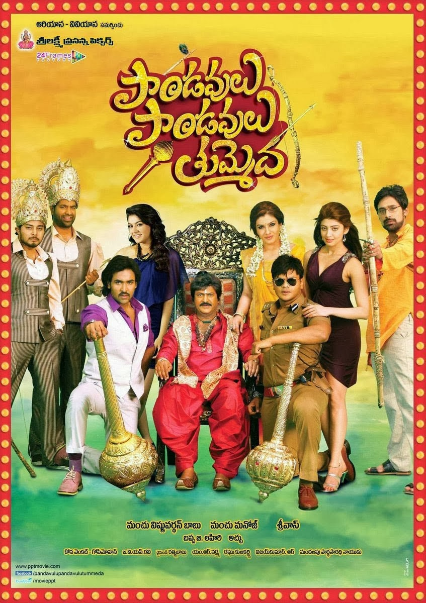 Watch Pandavulu Pandavulu Thummeda (2014) DVDScr Telugu Full Movie Watch Online For Free Download
