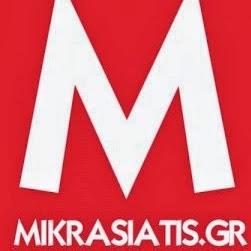 MIKRASIATIS.GR