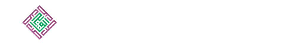 Al-Fatih School of Leaders