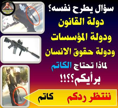 مستجدات الثورة السنية العراقية ليوم الأحد 24/3/2013