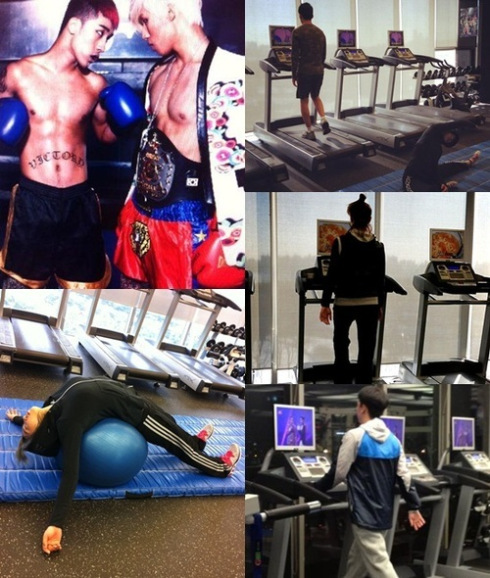 Ruang Fitness YG Entertainment