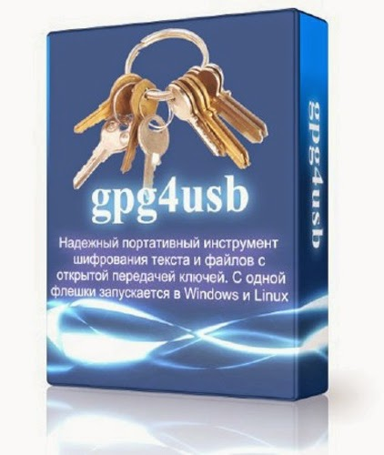 Gpg4usb-0.3.3-Stable-incl-Portable