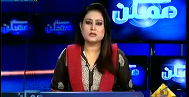 Watch pakistani talk shows pakistan news urdu news for Pakistani talk shows