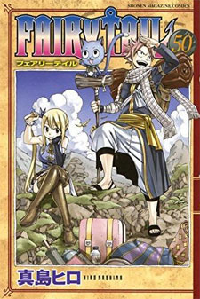 Ver Descargar Fairy Tail Manga Tomo 50