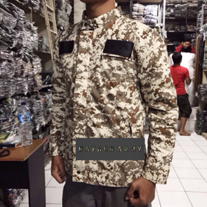 Jaket loreng / jaket abg Digital Cream