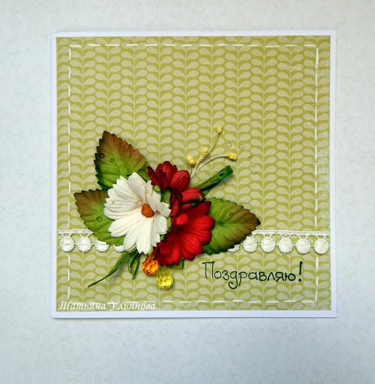 летняя открытка, автор - Татьяна Ульянова