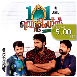 101 Weddings: Chithravishesham Rating [5.00/10]