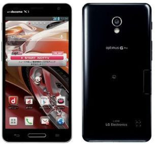 LG Optimus G Pro,Phablet Android Jelly Bean, Quad Core, HD Display
