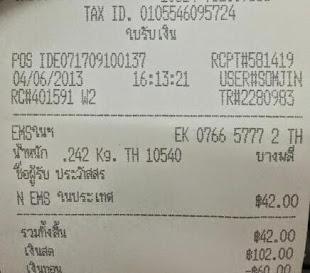 EK076657772TH 4/06/2556