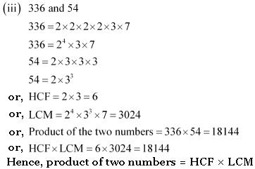 how to find the lcm of huge numbers