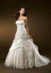 Robe de mariage pas cher