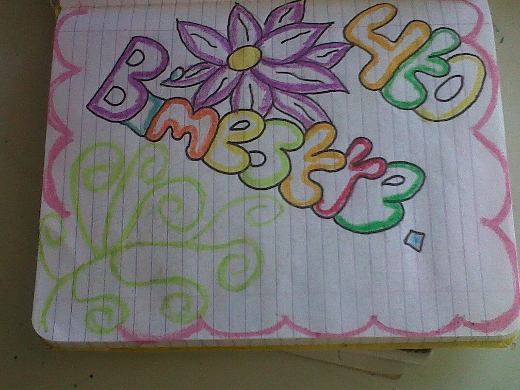 Como adornar una hoja d cuaderno imagui - Como decorar un dibujo ...