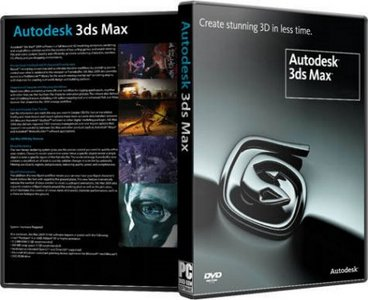 autodesk 3ds max 2013 crack