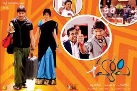 Happy (2006) Telugu Mp3 Free Songs Download