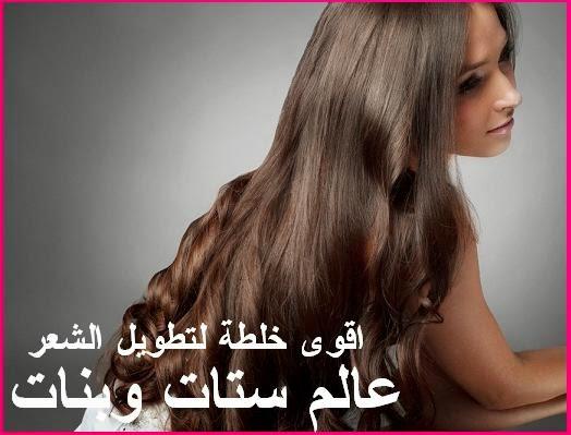 خلطة زيت السمسم للشعر زيت اللوز وزيت السمسم لتطويل الشعر بسرعه