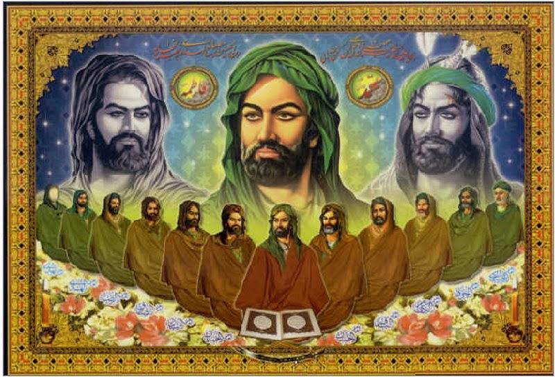 الإمام والإمامة